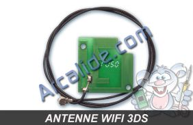 antenne wifi 3ds