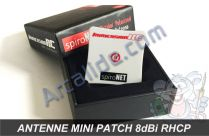 antenne mini patch 5g8