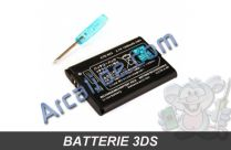 batterie 3ds 1300 mah