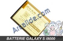 batterie galaxy s i9000