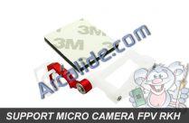 support cam fpv rkh r